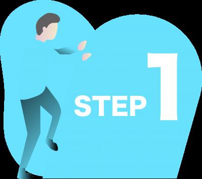 最初の一歩