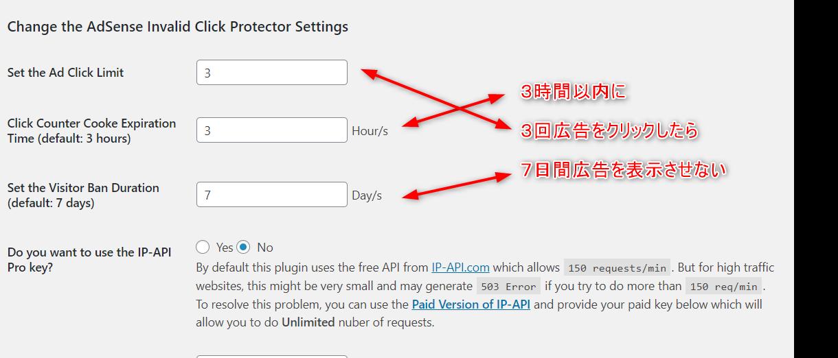 Google AdSense広告を表示させない条件を設定