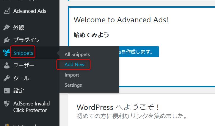 「Add New」をクリック
